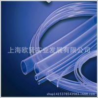 供应 铁氟龙FEP热缩管 电机转子印刷机辊筒大口径热缩管