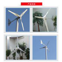 10kw480v山区养殖用低转速风力发电机 风光互补足功率 超低价格 晟成