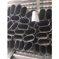 镀锌扁圆管厂家|护栏扁圆管生产厂家