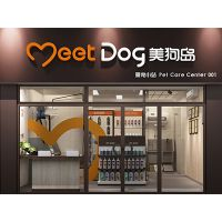 北京朝阳开宠物店需要多少钱/北京宠物店加盟!