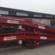 经济款大工字钢移动式登车桥 货柜装车平台 实惠耐用