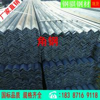 角钢昆明厂家直销、镀锌角钢、角铁规格齐全 、等边、不等边角铁(钢)、Q345B低碳钢