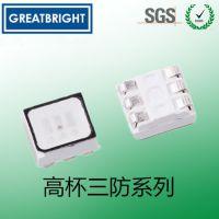 台铭光电 3535RGB大功率LED灯珠 智能家居专用LED灯珠