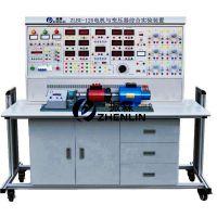 ZLBU-125 电机与变压器综合实验装置 上海振霖