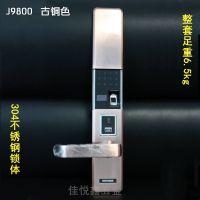 成都佳悦鑫指纹密码锁,304不锈钢精铸锁体,高端大气上档次