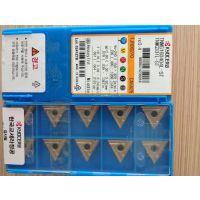 GBA32R150-020 PR930焱煊机械设备 代理京瓷数控槽刀 加工中心刀具