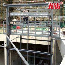 厂家定制4吨叉车货梯 导轨式电动液压汽车升降平台 简易升降电梯