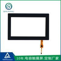 上海触摸屏厂家专业定制电容工控机器人触摸屏