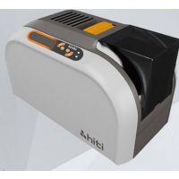 分辨率300dpiHITI呈研证卡打印机CS200E参会证健康证 社保卡 员工卡出入证打印机