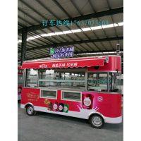 浩博美食车 魔力餐车 一路飘香小吃车 街景房车 广告宣传车 SH电饼铛