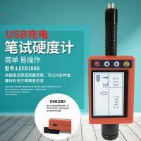 低价促销内置可充电型锂电池笔氏一体里氏硬度计leeb180d携带方便高空作业