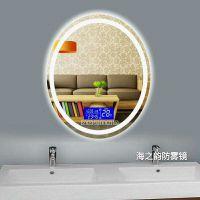 弘润河北厂家定制 酒店灯镜 浴室 壁挂式镜子 欧式浴室镜