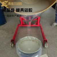 加成型食品级液态硅胶半透明液体移印硅胶耐高温模具硅胶