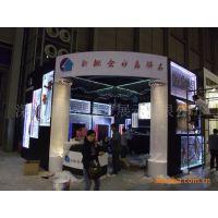 深圳展会搭建公司承接特装展台制作装修服务