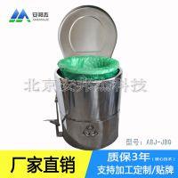 铜川煤矿不锈钢免水冲打包坐便器