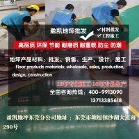 厂家直销东莞地坪漆 可自刷环氧薄涂地坪漆美观 环保地坪漆生产厂