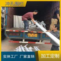 供应广州圆孔冲孔板、梅花排列冲孔、孔大小板厚度标准