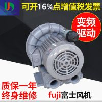 厂家直销FUJI富士鼓风机 VFC508PF-S富士风机