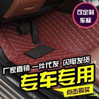 2018新款领克01专用汽车脚垫全包围皮革防滑加厚汽车装饰内饰改装
