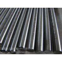 现货销售SM490C日标原厂合金钢价格规格