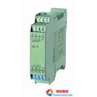 LU-GS智能信号隔离处理配电器(ANTHONE)