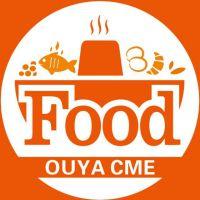 2018中国(郑州)欧亚国际餐饮食材博览会