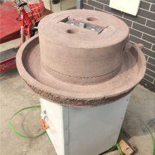 黄豆磨浆机 电动豆浆石磨机 家用电动石磨机
