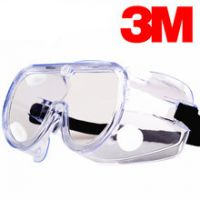 正品3M 1621AF防化学护目镜 防起雾 防化学飞溅 眼部防护眼镜
