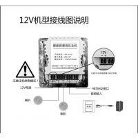 云南昆明空调远程控制系统