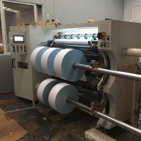 厂家直销 高宝ZSFQ-1300C高速分切机 不干胶纸分条机