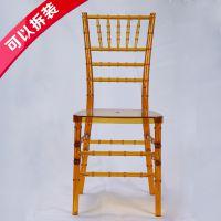亚克力餐椅户外婚礼婚庆竹节椅塑料透明竹节椅酒店宴会餐厅椅