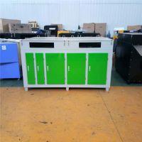 供应 富宏元光氧催化废气处理设备 UV光解废气净化器 可定制 环保设备
