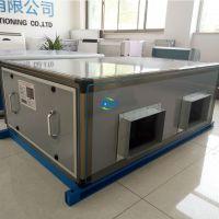 远博吊顶式空调机组 吊顶式空调机组安装图 制冷采暖机