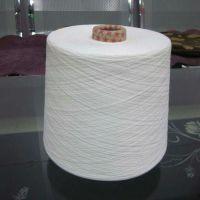 仿大化涤纶纱---涤纶针织纱,涤纶机织纱