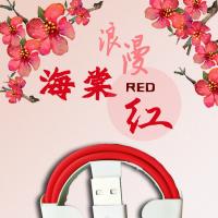 郑州厂家直销安卓通用快充数据线---可来图定制