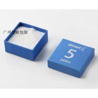 骏业包装戒指精品盒制造商加工服务