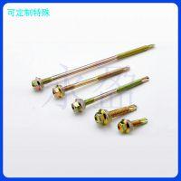 中山热镀锌碳钢螺丝 外六角法兰面螺钉 非标钻尾螺丝钉 紧固件厂