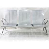 天津公共座椅、定制医院候诊椅、火车站连排椅