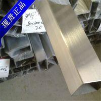 304不锈钢方管 拉丝面不锈钢方管 生产厂家
