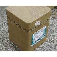 优质维生素B2磷酸钠量大价优