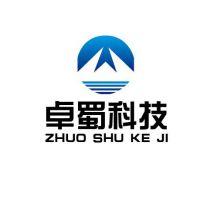 上海卓蜀自动化科技有限公司
