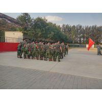 北京新员工入职军训 北京企业新员工入职军训