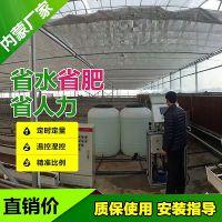 内蒙古智能施肥机 大田土豆种植自动追肥节水灌溉水肥一体化机器