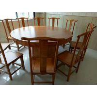 实木古典中式家具 老榆木餐桌椅