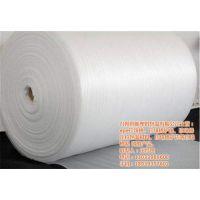 济宁珍珠棉,创新塑料包装生产厂家(图),epe珍珠棉厂家