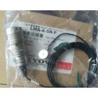 日本共和KYOWA荷重传感器LMA-A-5N