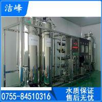 【专业定制】EDI纯水设备 高纯水制取设备 高纯水机