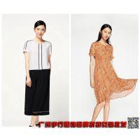杭州品牌折扣尾货货源都市密码新款T恤连衣裙批发