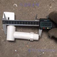 景津压滤机水嘴板框压滤机配套出液管直通球阀插头式聚丙烯水嘴