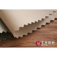 绍兴涤棉细斜纹 特殊面料 良品优价